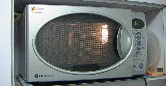 The Fatal Truth About Microwaves That's Hidden From You